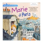 Giá Đến Thăm Thành Phố Của Tớ - Marie Ở Paris