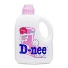 Giá Nước giặt xả quần áo cho bé D-nee Honey Star 960ml