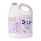 Giá Dung dịch giặt xả quần áo D-nee Yellow Moon 3000ml (tím)