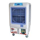 Giá Máy làm mát không khí Sunhouse SHD7774