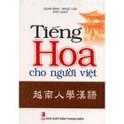 Giá Tiếng Hoa Cho Người Việt