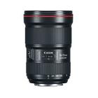 Giá Ống kính Canon EF 16-35mm F2.8L III USM