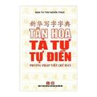 Giá Tân Hoa Tả Tự Tự Điển - Phương Pháp Viết Chữ Hán
