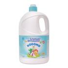 Giá Dung dịch giặt tẩy quần áo Kodomo 2000ml