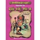 Giá Truyện Cổ Thế Giới Tiêu Biểu - Truyện Cổ Bô-hê-mi-a