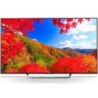 Giá Smart Tivi Sony KD-65X8500C 65inch Led