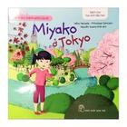 Giá Đến Thăm Thành Phố Của Tớ - Miyako Ở Tokyo