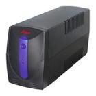Giá Bộ lưu điện máy tính UPS ARES AR265i