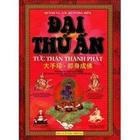 Giá Đại thủ ấn - Tức thân thành Phật