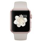 Giá Đồng hồ thông minh Apple Watch Sport 42mm