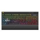 Giá Bàn phím Corsair STRAFE RGB