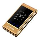 Giá Điện thoại Suntek Satrend V9