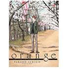 Giá Orange (Tập 1-5)