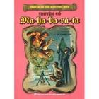 Giá Truyện Cổ Thế Giới Tiếu Biểu - Truyện Cổ Mahabharata