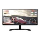 Giá Màn hình LCD LG 29UM59