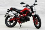 Kymco K-PIPE 125cc xe tay côn thể thao sức hấp dẫn không thể chối từ