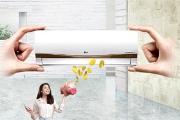 Mát mẻ và tiết kiệm với 4 mẫu máy lạnh tích hợp công nghệ Inverter