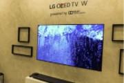 Tivi công nghệ màn hình OLED có gì đặc biệt ?