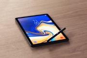 Sản phẩm máy tính bảng mới nhất của Samsung: chạy đua với Apple cùng mục tiêu sánh ngang với laptop