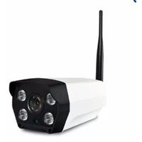 Camera quan sát IP Yoosee CQS-J130F