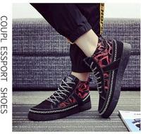 Giày cổ cao buộc dây 033