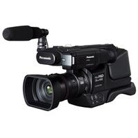 Máy quay Panasonic HC-MDH2