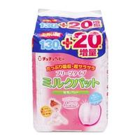 Miếng lót thấm sữa Chuchu 130pcs