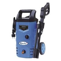 Máy rửa xe cao áp tự hút nước Kachi ABW-VAT-70C