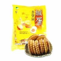 Bánh quy nhân trứng muối Đài Loan