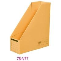 Hộp Hồ Sơ Plus BOX FILE A4-S