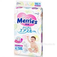 Tã dán Merries L58 (9-14kg)