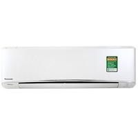 Máy Lạnh/điều hòa Inverter Panasonic CU/CS-U24VKH-8 2.5HP