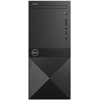 Máy bộ Dell Inspiron 3670MT 70157880