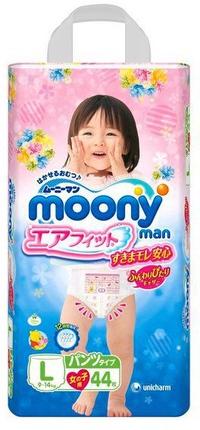 Tã Quần Moony  L44 (Girl)
