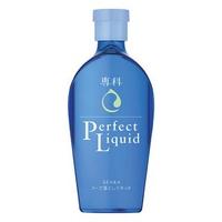 Dầu tẩy trang dịu nhẹ Senka Perfect Liquid 230ml