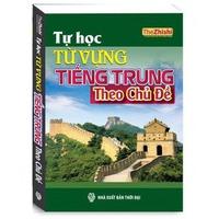 Tự Học Từ Vựng Tiếng Trung Theo Chủ Đề (Kèm CD)