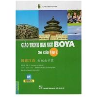 Giáo trình Hán ngữ Boya sơ cấp (Tập 2)