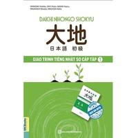 Daichi Nihongo Shokyu Giáo Trình Tiếng Nhật Sơ Cấp 1