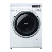 Máy giặt Hitachi BD-W85SAE 8.5Kg lồng ngang