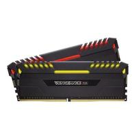 Ram Corsair 32GB (2x16GB) DDR4 Bus 3200 Vengeance RGB (CMR32GX4M2C3200C16)