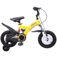 Xe đạp Flybear 12 ROYAL BABY RB12B-9