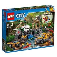 Mô hình Lego City 60161 - Địa điểm thám hiểm rừng