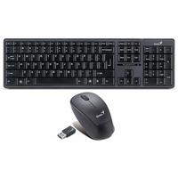 Bộ bàn phím chuột Genius Slimstar 8000ME