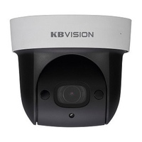 Camera IP KBVision KX-2007IRPN