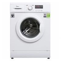 Máy giặt Midea MFD80-1208 8kg