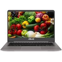 Laptop Asus X510UA-BR650T