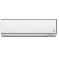 Máy lạnh/Điều hòa Hitachi RAS-10LH2 10.000BTU