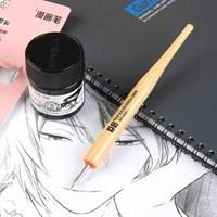 Bút Sắt Nikko Nhật Bản (Kèm 2 Ngòi) Dib Pen MB-1801