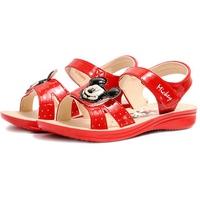 Giày Sandals Bé Gái Biti's Mickey DPB056611