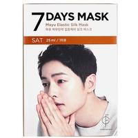 Mặt Nạ Chăm Sóc Da 7 Days Mask Song Joong Ki